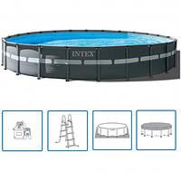 Бассейн каркасный «Intex» 26330NP Ultra XTR™ (549-132см, объем 26432 л)