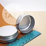 Алюмінієва 30 мл баночка для бальзаму, крему, мазі, фото 2