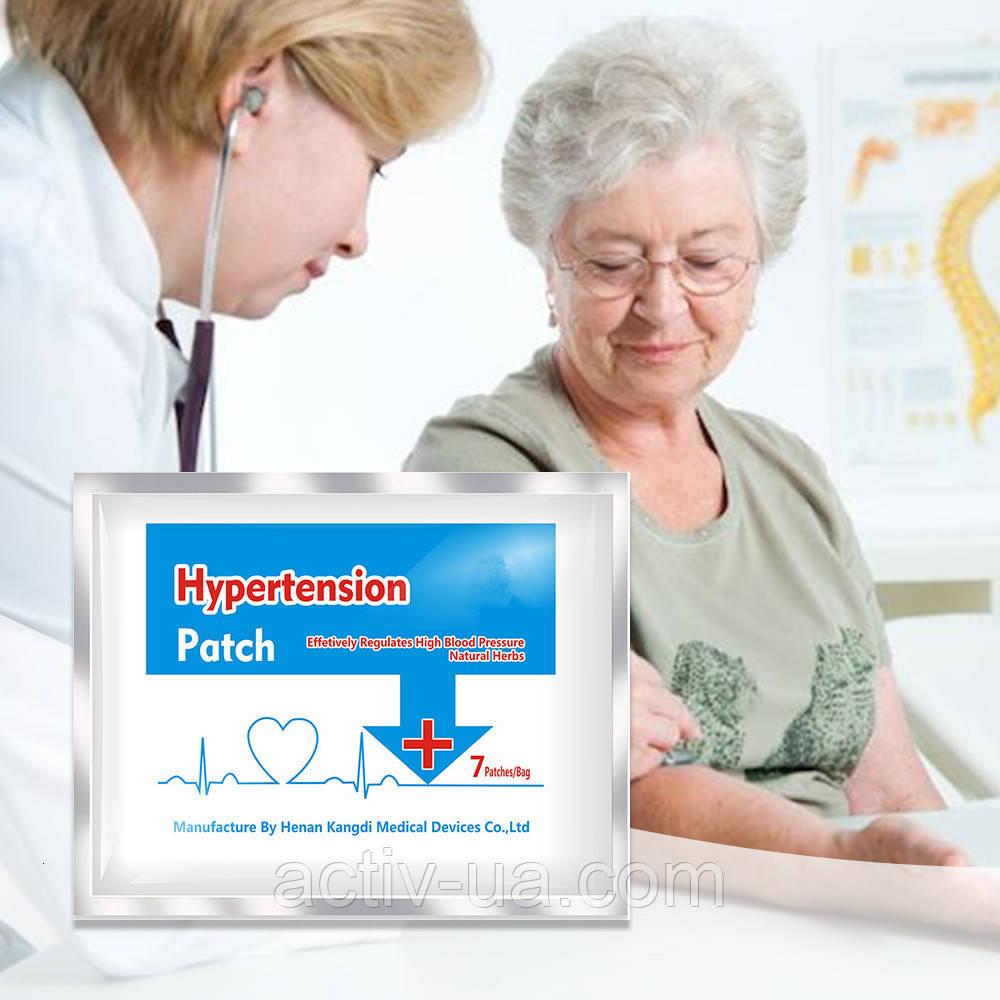 Пластырь травяной для регулирования высокого давления Hypertension Patch, KONGDY, 7 штук