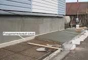 Монтаж отмостки зданий