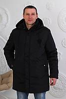 Чоловіча тепла куртка зимова куртка батал новинка 2021