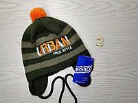 Шапка для мальчика демисезонная на завязках полосатая URBAN Размер 46-48  см Возраст 1-2 года, фото 3