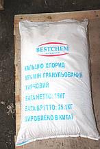 Кальций хлористый пищевой гранулированный Китай мешок 25 кг