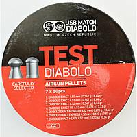 Пули пневм JSB Diablo TEST EXACT 4,5 мм