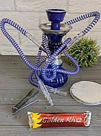 Кальян синій на дві персони 26см з вугіллям і фольгою