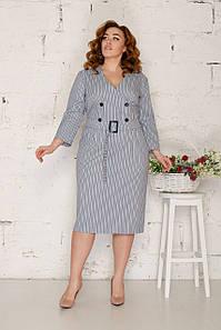Платье в полоску с поясом 50-56 р