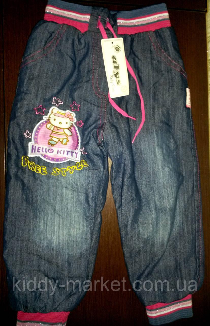 Детский джинсы для девочек