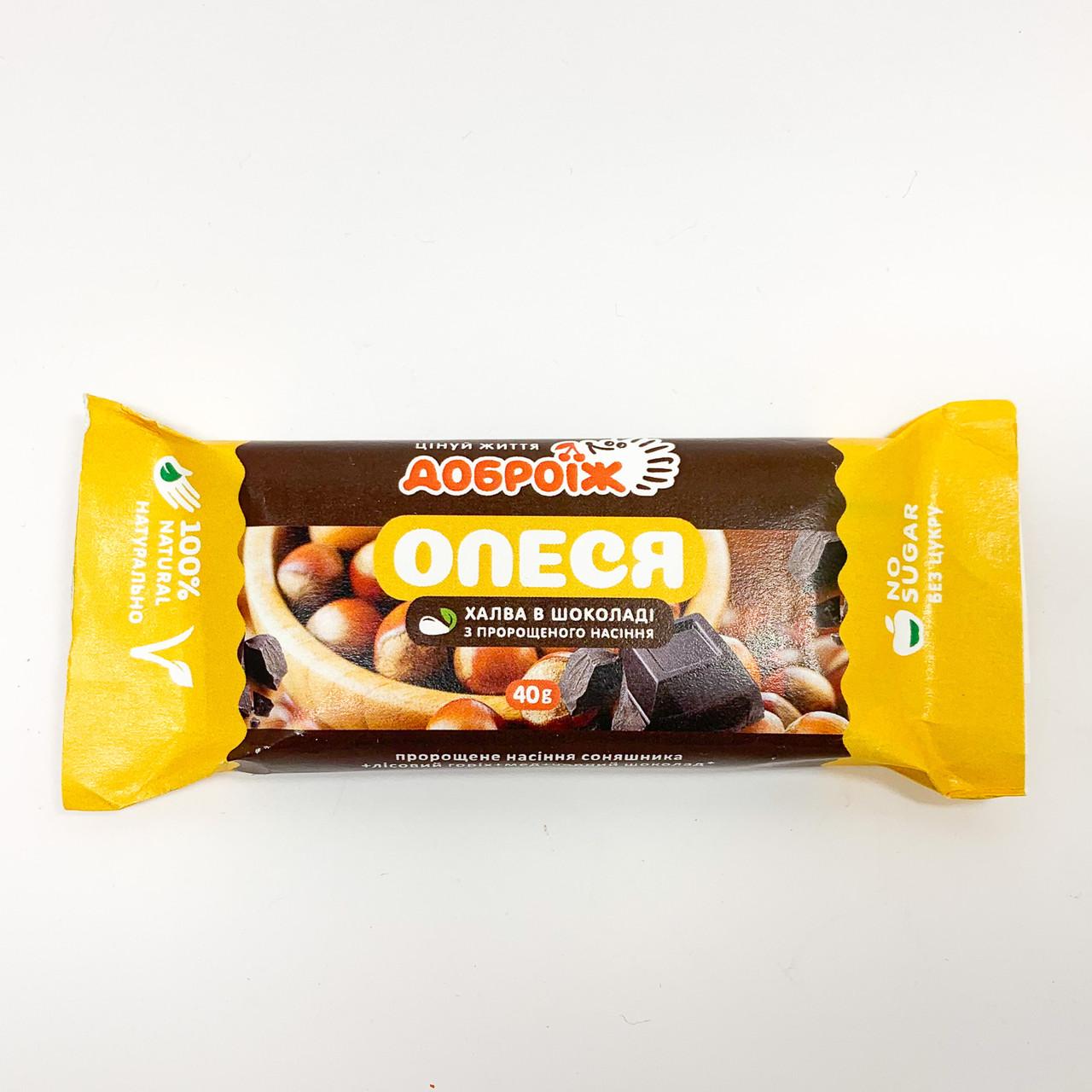 """Жива халва без цукру """"Олеся"""" в шоколаді (з фундуком), 40 м, ТМ Доброїж"""