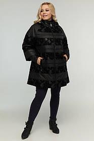 Куртка А-силуэт черная большого размера 54 до 64