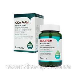 Ампульный крем с центеллой для проблемной кожи FarmStay Cica Farm Revitalizing Cream Ampoule, 250 ml