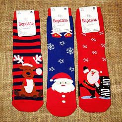 Жіночі махрові новорічні шкарпетки Версаль/ Червоноград