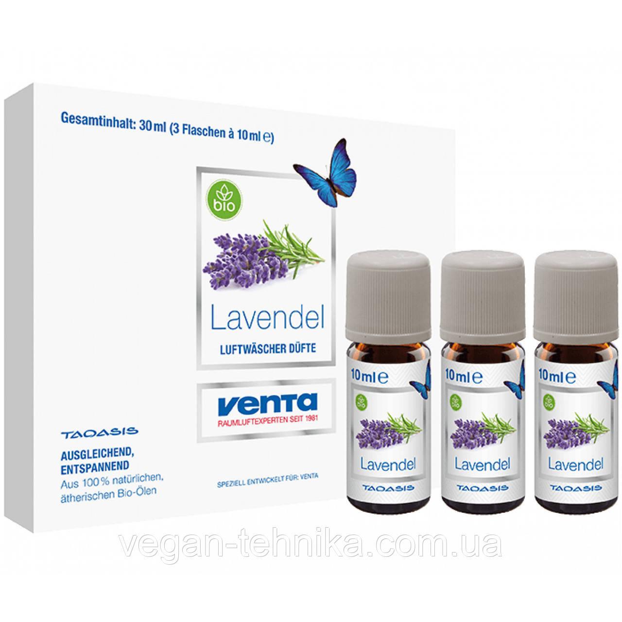 Набор аромата лаванды Venta