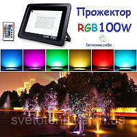 Светодиодный прожектор RGB 100W ультратонкий с ПДУ  Lemanso LMP76-100 IP65, фото 1