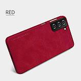 Захисний чохол-книжка Nillkin для Samsung Galaxy S21+ Qin leather case Red Червоний, фото 5