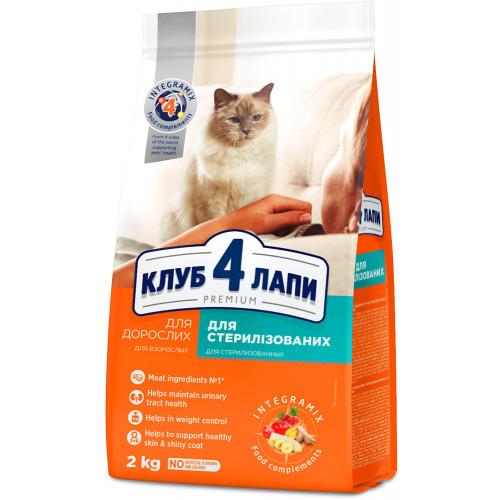 Сухой корм Клуб 4 Лапы Sterilized Adult Premium для взрослых стерилизованных кошек, 2 кг
