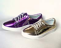 Распродажа!!!!Детские кроссовки-кеды лаковые