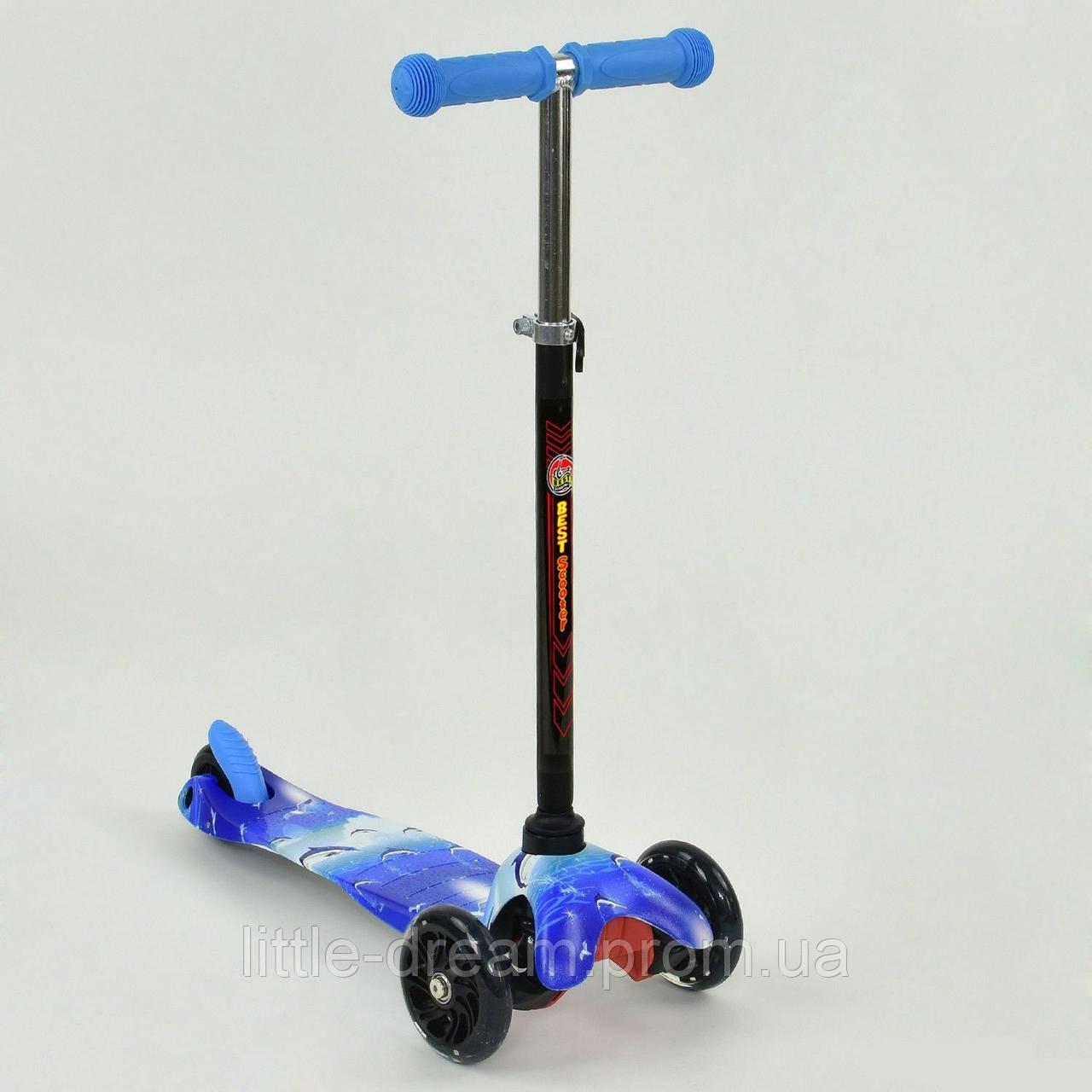 Самокат MINI Best Scooter 779-1231, светящиеся PU колеса