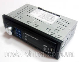 Автомагнитола Pioneer CDX-GT6309 MP3/SD/USB/FM, фото 3