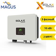 Сетевой инвертор Solax X3-10.0P PRO (10 кВт 3 фазный 2 MPPT)