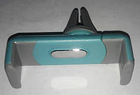 Универсальный держатель в дефлектор вентиляции для смартфонов