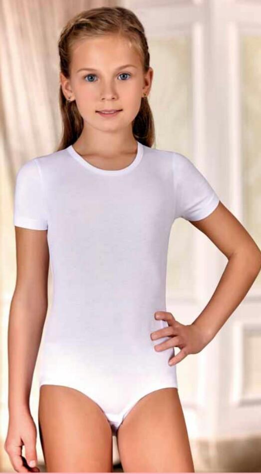 Купальник гімнастичний білий з коротким рукавом оптом