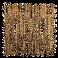Мягкий пол пазл Дерево темное 4 шт. 600*600*10 мм модульное напольное покрытие коврик-пазл ЭВА