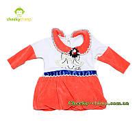 Детское велюровое платье 6 -18 мес
