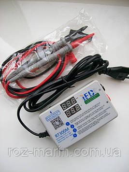 RT300M Тестер светодиодов подсветки iFiX RT300M (с кнопкой)