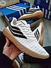 Чоловічі кросівки Adіdas Sobakov White/Black