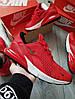 Чоловічі кросівки Nike Air Max 270 Red