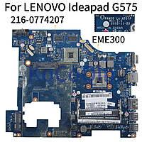Материнська плата Lenovo IdeaPad G575 PAWGD LA-6757P Rev:1.0 (E-450, DDR3, HD 6370M 1GB 216-0774207)