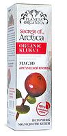 Planeta Organica масло Источник молодости 100% органическое 50 мл