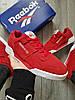 Мужские кроссовки Reebok Red