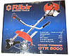 Бензокоса Ribir GTR 8000 (1 шпуля, 1 нож, мощность 8 кВт), фото 4