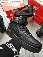 ЗИМА! Чоловічі кросівки Air Force Hight Total Black Winter, фото 1