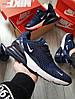 Чоловічі кросівки Nike Air Max 270 Blue