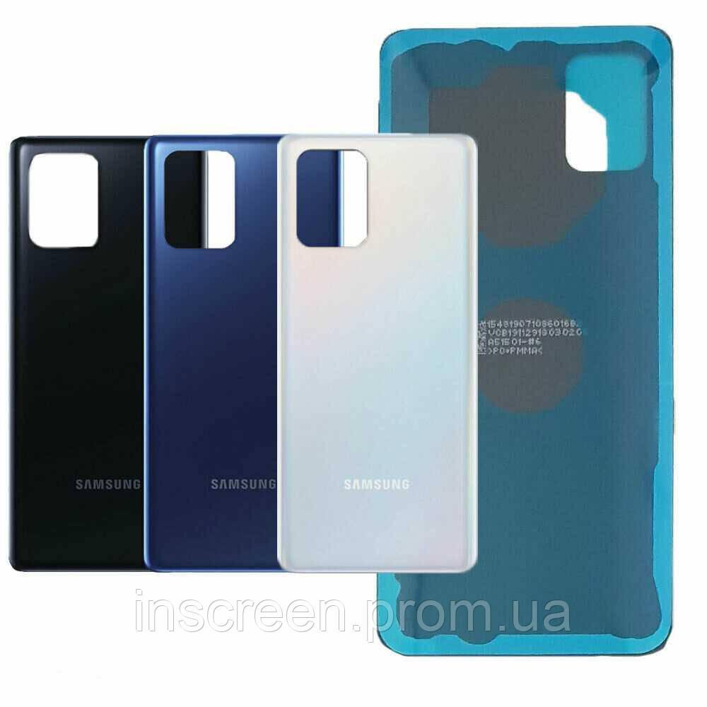 Задняя крышка Samsung G770F Galaxy S10 Lite белая, Prism White, Оригинал Китай