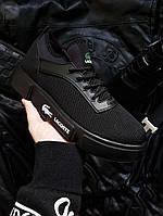 Чоловіча фірмове взуття Lacoste Total Black, фото 1