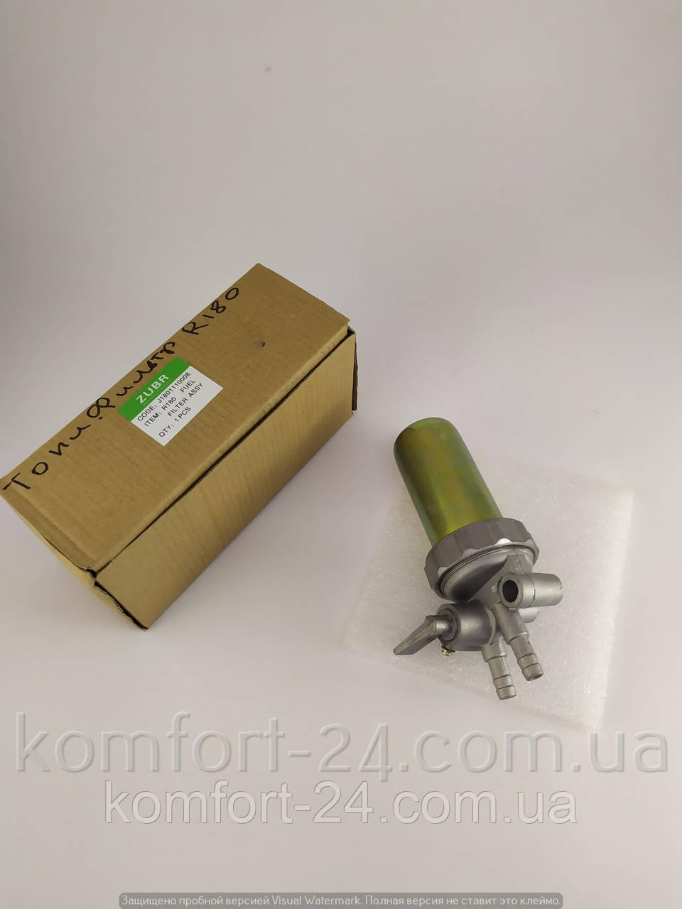 Паливний фільтр до двигуна мотоблока R180
