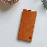 Захисний чохол-книжка Nillkin для Samsung Galaxy S21 Ultra Qin leather case Brown Коричневий, фото 7