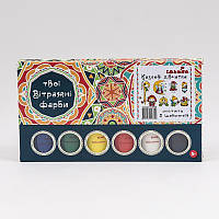 """Набор витражных красок CLASSIC """"Сказочные девушки"""", заготовки для декупажа,декупаж,декор,материалы для"""
