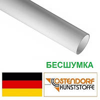 Труба безраструбная 100х3000х5,3 бесшумной канализации Ostendorf Skolan Германия