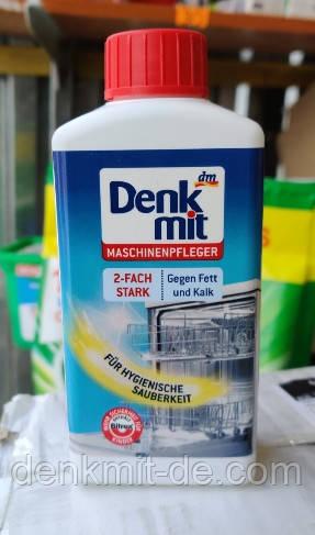Очиститель для посудомоечных машин Denkmit Maschinepfleger 250 мл