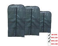 Набір чохлів для одягу 3 шт Сірий