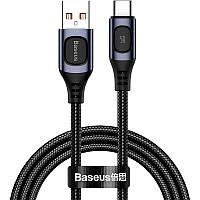 Кабель для зарядки и передачи данных Baseus Flash Multiple Fast Charge Protocols Type-C Gray 1m