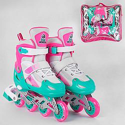 Ролики детские четырехколесные Best Roller с подсветкой размер S 30-33 бирюзовые