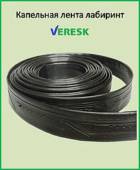 Стрічка для крапельного Veresk лабіринт 20 см / 1000 М