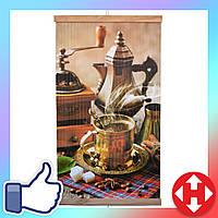 Настенный картина обогреватель электрический (Кофе) электрообогреватель Трио 00118 +