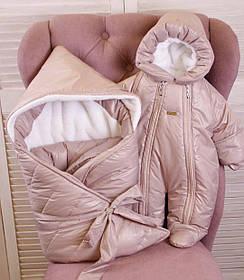 Зимний конверт одеяло с комбинезоном для новорожденных Finland+Вьюга капучино