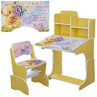 Парта детская со стулом Bambi Мишка B2071-54-3 Желтая. Детская парта. Парта с алфавитом